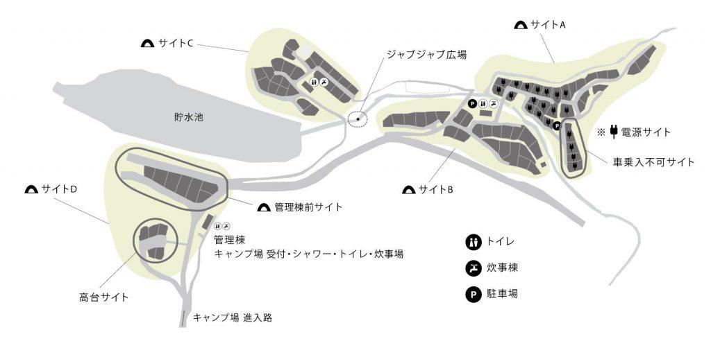 サイト案内図